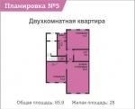 Планировка квартиры №1