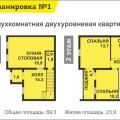 Планировка квартиры тип 1